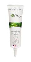 Bio Phyto Enlightening Eye and Neck Cream – БиоФито Осветляющий крем для кожи вокруг глаз и шеи, Christina, 30 мл
